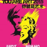 You are Art! Andy Warhol + Mimmo Rotella